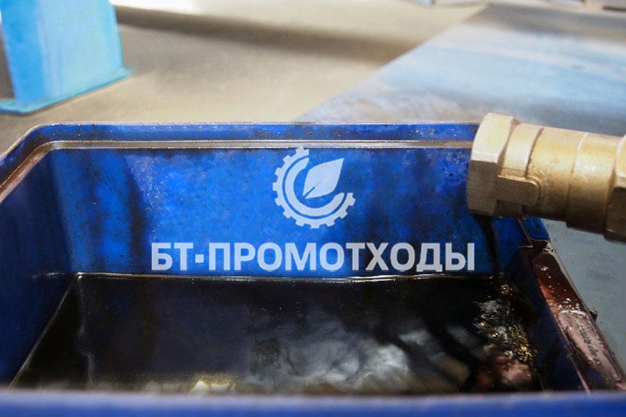 Продукт переработки - пиролизное топливо